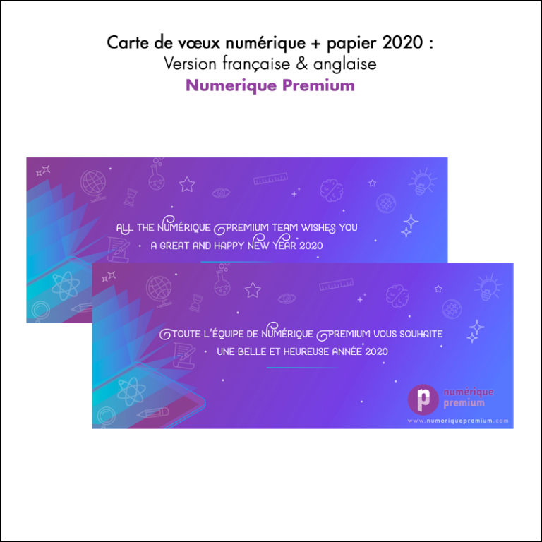 Création carte de vœux Numérique Premium 2020